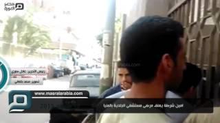 مصر العربية | امين شرطة يعنف مرضى مستشفى الجلدية بالمنيا