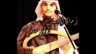 YouTube - رابح صقر _زمان الصمت جلسه خاصه.flv
