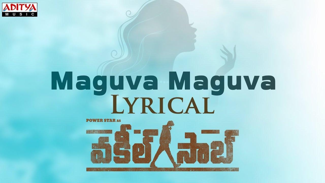 #VakeelSaab - Maguva Maguva Lyrical | Pawan Kalyan | Sid Sriram | Thaman S