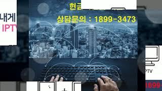 인터넷 070 전화기