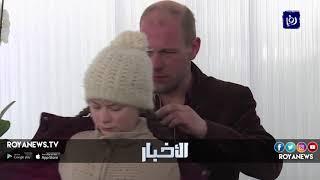سويدية تخطف الأضواء في دافوس - (27-1-2019)