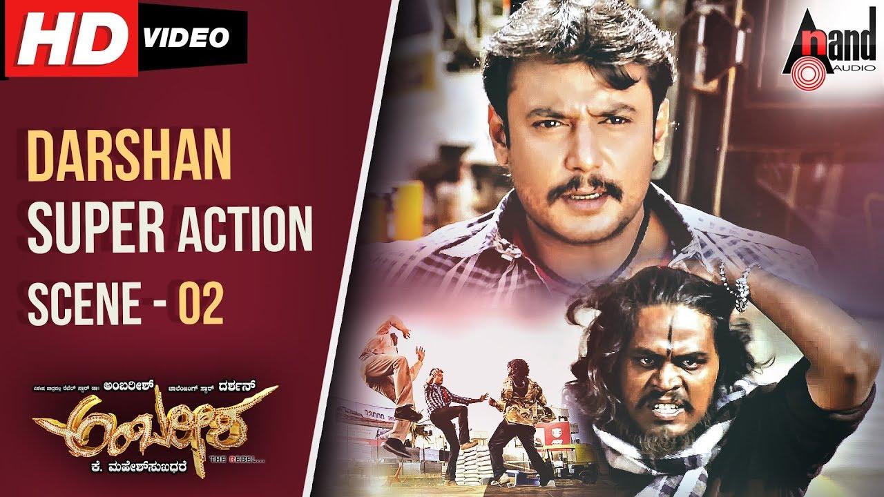 Challenging Star Darshan Super Action Scene - 02 | Ambarisha | Kannada Movie