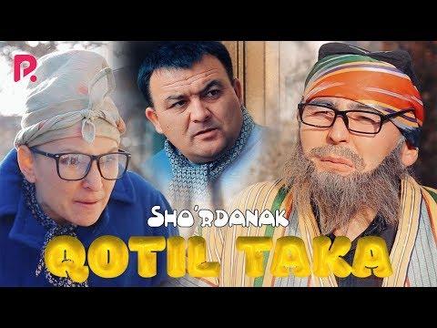 Sho'rdanak - Qotil echki | Шурданак - Котил эчки (hajviy ko'rsatuv)