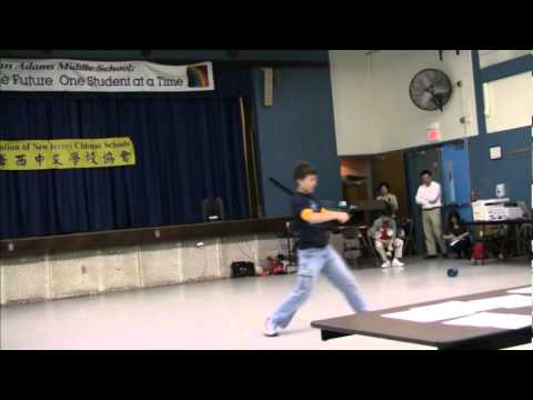 ANJCS 2012: 1st Place Juniors - Chinese Yo-Yo Competition