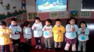Shanghai, China - Kids Brown - Jingle Bells