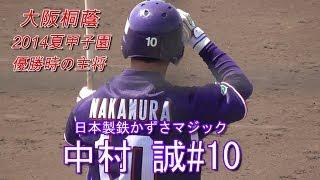 内野手 177センチ82キロ 右・右 1996年4月30日生まれ 第48回 JABA四...