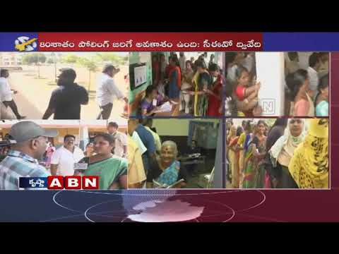 Elections 2019   Live Updates From Polling Stations from Krishna District   ABN Telugu