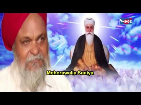 Meherwaalia Saaiya Rakhi Charnade - Bhai Gurpreet Singh ji -Shabad Gurbani