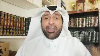 اقوى تعليق على زيارة البابا لدولة الإمارات مقطع ساااخن د. عبدالعزيز الخزرج الأنصاري