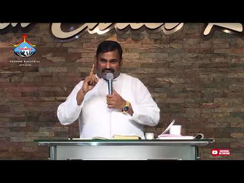 7-10-2018 Hosanna Ministries Gorantla Sunday Service Message by Pas.ABRAHAM anna
