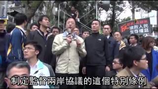 佔領立院 江宜樺vs.林飛帆 對話全紀錄--蘋果日報 20140323