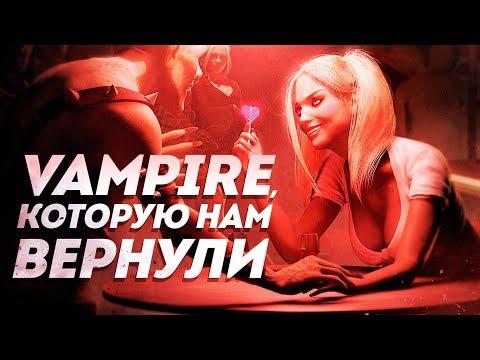 Vampire: The Masquerade,