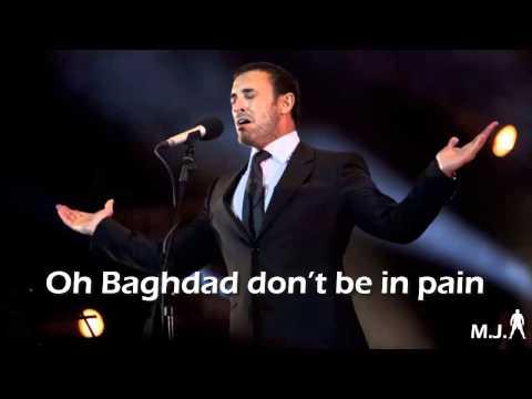 Kadim Al Sahir - Baghdad La Tata'allami (English subtitle)