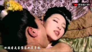 新版《水滸傳》MV-嘆金蓮 thumbnail