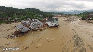 九州北部豪雨 被災地のドローン映像を公開 国土地理院