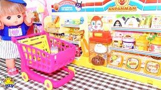 メルちゃん おもちゃ アンパンマンコンビニでお買い物カートとお店屋さんセット★ドラえもん 弁当 お菓子  Baby doll shop toys play set たまごMammy mini mart