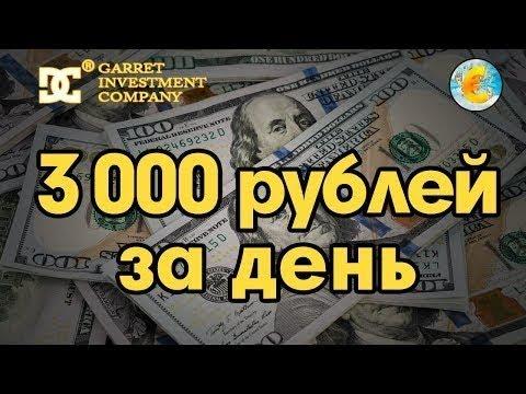 Компания заработать деньги в интернете заработать в интернете 10 гривен
