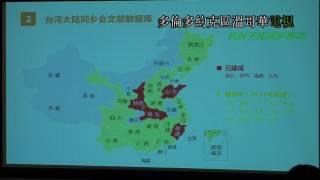 中國科學文獻出版社, 數據庫產品推介會, 20170316
