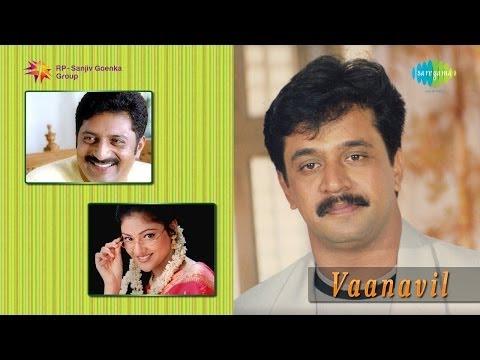 Vaanavil | Velinaattu Kaatru Song