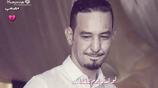 Download Video حالات واتساب سودانية حزينة - طه سليمان - ما قالوا عليك حنين MP3 3GP MP4