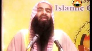 Fall Va Badshuguni by Sheikh Tauseef ur Rehman