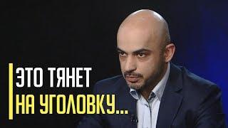 Срочно! Жесткое обращение Мустафы Найема к Тимошенко взорвало сети