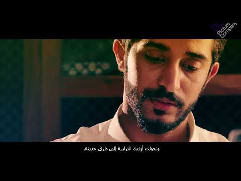 Ogilvy/Qatar Post | Dear Qatar