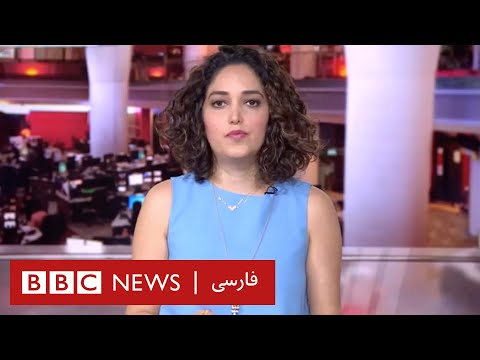 اخبار ساعت شش عصر- جمعه ۶ تیر