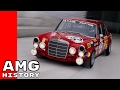 Mercedes AMG History