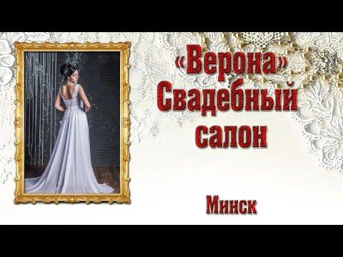 """Коллекция свадебных платьев Lanesta  - """"Story of a Rose"""""""