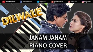 Janam Janam Song Dilwale | Piano Cover Chords Instrumental By Ganesh Kini