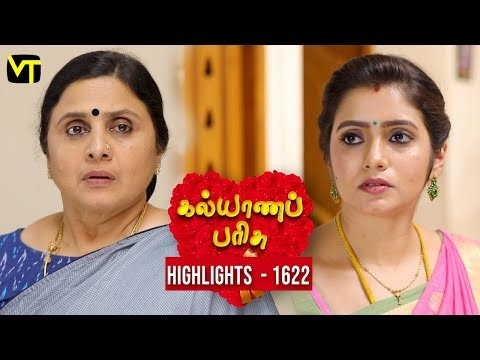 Kalyanaparisu Tamil Serial Episode 1622 Highlights on Vision Time. Let's know the new twist in the life of  Kalyana Parisu ft. Arnav, Srithika, Sathya Priya, Vanitha Krishna Chandiran, Androos Jesudas, Metti Oli Shanthi, Issac varkees, Mona Bethra, Karthick Harshitha, Birla Bose, Kavya Varshini in lead roles. Direction by AP Rajenthiran  Stay tuned for more at: http://bit.ly/SubscribeVT  You can also find our shows at: http://bit.ly/YuppTVVisionTime   Like Us on:  https://www.facebook.com/visiontimeindia