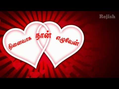 Thavamindri kidaitha varame song/Tamil What's app status