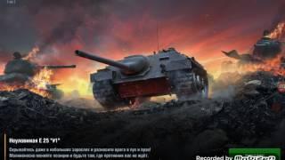 Няшная кошка и танки!