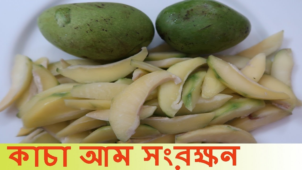 How to store green mangoes for more than a year green mango how to store green mangoes for more than a year green mango storage rosonar shad ccuart Choice Image