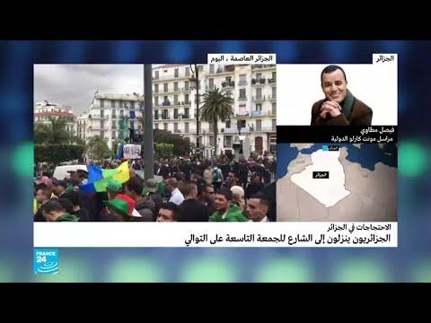 الجزائر..تغييرات في استرتيجية المظاهرات  - نشر قبل 2 ساعة