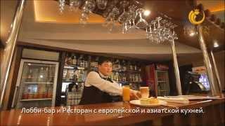 видео Отель в аэропорт манас