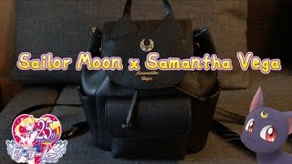 Japan Haul #1: Sailor Moon x Samantha Vega Rucksack + FromJapan Review