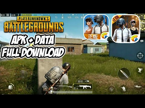 pubg mobile marching version download