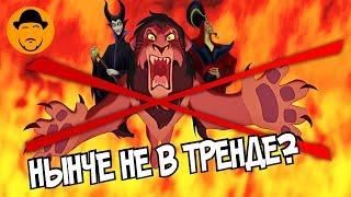 10 ТАЙНЫХ ЗЛОДЕЕВ DISNEY [ТОПот Сокола]