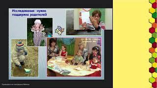 2017 год  Год экологии  Картотека воспитателя ДОО исследование природы в детском саду
