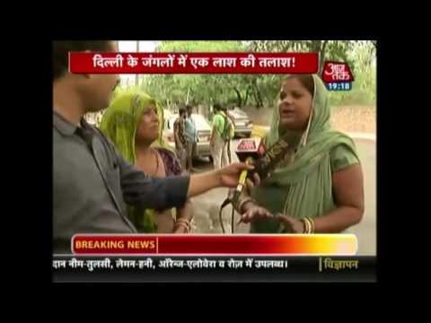 Man Kills Wife, Dumps Body In Delhi's Jungle :India 360