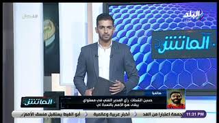 تعرف على رأي حسين الشحات في انتقال رمضان صبحي لبيراميدز | موقع السلطة
