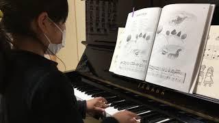 ぴゅあと〜ん音楽教室 レッスン仕上げ動画です。 小2 Yちゃん 左手のス...