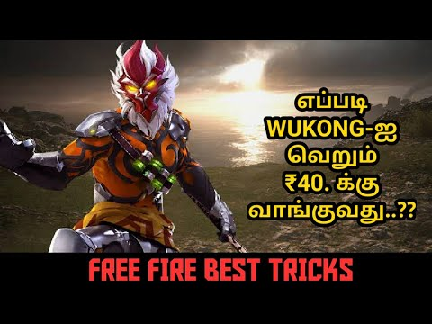 How to Buy Wukong Character in Just 40 Rupees | Free Fire | Rockstar Gaming