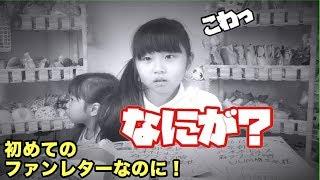 初めてのファンレターにキレたさゆちゃん・・・皆さん本当にありがとうございます!! thumbnail