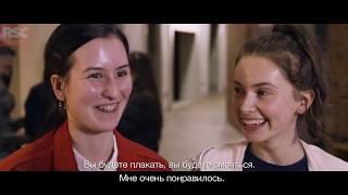 «RSC: РОМЕО И ДЖУЛЬЕТТА» в кино. Зрители о спектакле (кратко)