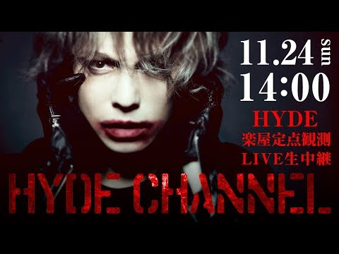 """HYDE CHANNEL vol.6  HYDE @ """"EXPERIENCE VOL. 1"""" event.  Sneak peek backstage & of HYDE's performance!"""