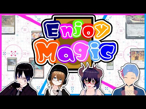 【#MTG #バーチャル・ウォッチ 】 Enjoy Magic  第13回