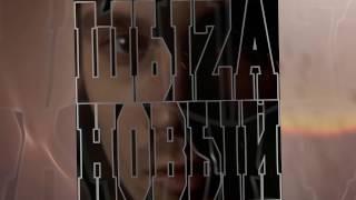ШЫZA - Новый (семплер альбома)